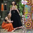 ワンピース マキシ 夏 S M L フリー 全2色 ノースリーブ クロシェ ガーリー エスニック アジアン ファッション ゴア Tithi