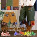インディアン ゲリ柄 ハーフ パンツ 刺繍 メンズ レディース ユニセックス 3色 エスニック アジアン ゴア