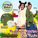 オリジナル プリント Tシャツ エスニック アジアン ファッション カラフル ピースマ