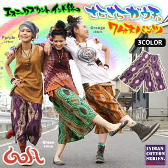 India cotton series! and even ethnic printed India cotton Gaucho even 7-pants