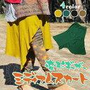エスニック スカート ひざ丈 ミディアム フリーサイズ 無地 全4色 変形 ギャザー 2way レイヤード アジアン ゴア GOA *2