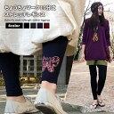 エスニック アジアン ファッション アジアン雑貨 ゴア シンプル ワンポイント ちょうちょ 無地 伸縮性 10分丈 ストレッチ *1