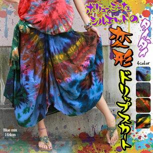 ボリューミー シルエット タイダイ ドリップ スカート エスニック アジアン ファッション ミディアム カラフル コットン