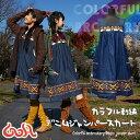 デニムワンピース ノースリーブ 刺繍 ワンカラー フリーサイズ エスニック ファッション アジアン ゴア GOA*3