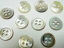 シェルボタン S25 11mm 10個 貝 ボタン