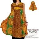 ショッピングアジアン エスニック フレアワンピース インド綿 ワンピ ノースリーブ リゾート Aライン ドレス Vカット パッチワークのアジアンスタイルワンピース