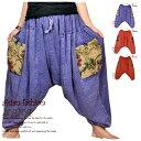 ショッピングサルエル エスニックパンツ サルエル サルエルパンツ アラジンパンツ 個性的 ワイドパンツ コットン エスニックアジアン 人気 男女兼用 ワッフル生地のゆったりパンツです。