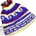ショッピングニット帽 ニット帽 ぼんぼん インディアン 帽子 編み物アジアン雑貨 エスニック雑貨 エスニックアジアンオリジナル お出掛け ファッション 個性的 ヒッピー