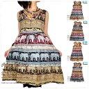 エスニックワンピース 大人ワンピ リゾートワンピ ボヘミアンワンピースレディース ladies 花がら 象柄 とろみ ふわふわ パッチワーク インド綿のふわふわワンピースです。