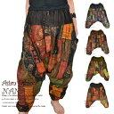 ショッピングファッション 【送料無料】エスニック パンツ サルエルパンツ アラジンパンツ リラックスパンツ ワイドパンツ 男女兼用の楽々ワイドサルエルパンツです。 タイ文字デザインのパッチワーク生地のパンツ。