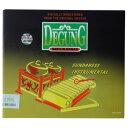 DEGUNG SABILULUNGAN SUNDANESE INSTRUMENTAL バリ島音楽CD デゴン音楽CD 【メール便OK】