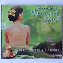 Balinese Traditional Massage & Spa 3 バリ島 音楽CD【メール便OK】