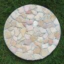 石を埋め込んだステップストーン レッドモザイクの踏み石 直径30cm