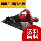 SKLZ/スキルズ TRAINER mat - Sport Performance トレイナー マット【ストレッチ 筋トレ 体幹 トレーニング マッサージ】