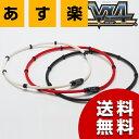 【送料無料 あす楽】マルタカ・パルス Vx4パワーネックレスネオプラス[磁石4個](S/M/L)20P06Aug16