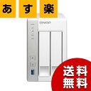 【送料無料 あす楽】QNAP/キューナップ TS-231+ 単体モデル(HDD別売)/TS-231+