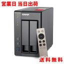【送料無料 あす楽】QNAP/キューナップ TS-251+ 単体モデル(HDD別売) クアッドコアCPU 2GBメモリ 2ベイ 2年保証 多機能NASキット/TS-251+