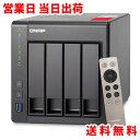 【送料無料 あす楽】QNAP/キューナップ TS-451+ 単体モデル(HDD別売) メモリ2GB搭載 Celeron 2.42GHz クアッドコアCPU 2年保証/TS-451+