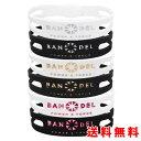 【送料無料 あす楽】BANDEL/バンデル メタリックブレスレット10P03sep16