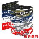 【送料無料 あす楽】BANDEL/バンデル 迷彩リバーシブルブレスレット10P03sep16