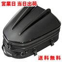 タナックス シートバッグ シェルシートバッグ MT ブラック 容量14L/MFK-238