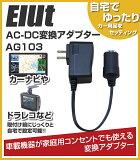 ������̵�� �����ڡۥ����������å� ����� AC/DC �����ץ��� AC��DC �Ѵ������ץ��� ELUT/����ȼ��� �� ������ �Ÿ� �Ѵ� �� �ֺ� �����å� �����ѥ���� �������� AC�Ÿ� DC�Ÿ� �����ʥ� �ɥ饤�֥쥳������ �ȤǻȤ���/AG103��Apr16Auto&Autoparts��