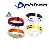phiten/ファイテン 磁気ブレスレット RAKUWAブレスS DUOタイプ