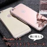 ��iPhone6s / iPhone6 �������ۡ�TPU�ߥ顼�������� ��ߥϡ��ɥ����� TPU���������10P23Apr16��