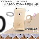 iPhone6s / iPhone6用レ