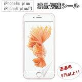 ��iPhone6s plus / iPhone6 plus �ѡ� ��վ��ݸ���� �վ��ݸ���� �ݸ�ե���� ���������ס��10P18Jun16��