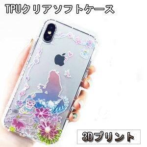 【メール便 送料無料!】【iPhone8 / iPhone7 専用 ケ