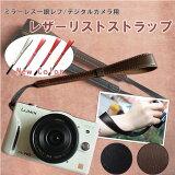 ��ߥ顼�쥹����� / �ǥ����륫����� �쥶���ꥹ�ȥ��ȥ�åס�����Ҥˤ�� �饤�� leica olympus OM-D PEN Nikon1 �ϥ�ɥ��ȥ�åס�10P18Jun16��