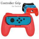 ショッピング任天堂スイッチ 任天堂 スイッチ Joy Con 拡張ケース 任天堂 switch Nintendo コントローラー ジョイコン