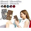 iPhone6s ケース iPhone6s Plus ケース iPhoneSE iphone5 iPhone5S iphone6 iphone6 plus ケース 5カラー ヒョウ柄 ハラコ 超薄型 手帳型 アイフォン SMART COVER スマホケース カード収納 iphoneカバー iphoneケース 150913