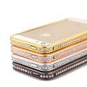 【iPhone5S Frame case】宝石 iPhone5 iphone5s iphone5s バンパー ケース アルミiPhone5 motomo アイフォン5s ケース iphone5 ケース レザー iphone5カバー iphone5 iphone5s ケース iphone5s ネコポス送料無料
