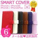 Iphone-case10-a