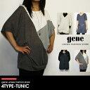 Tunic_a