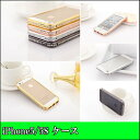 【iPhone5S Frame case】宝石 iPhone5 iphone5s iphone5s ケース アルミiPhone5 motomo アイフォン5s ケース iphone5 ケース レザー iphone5カバー iphone5 iphone5s