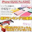 iPhone6s ケース iPhone6sPlus ケース iPhone5 手帳型ケース iPhone 6 Plus ケース XPERIA Z5 アイフォン6 ケース 手帳型 Xperia Z4 ケース XPERIAz3 手帳型ケース GALAXY S6 edge エクスペリア ギャラクシー ガラス保護フィルム XPERIA Z5 Z4 Z3 GALAXY S6 edge iPhone6s