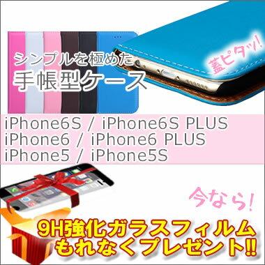 【かわいい】 シャネルiphone5ケース レゴ,シャネル iphone5cケース 香水 クレジットカード支払い 大ヒット中