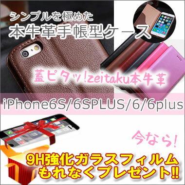【最棒の】 iphone5s ケース 薄型 ストラップ 日本製,女 iphone5s ブランド 手帳型ケース プレゼント クレジットカード支払い 促銷中