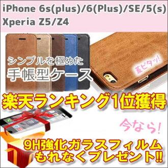 蓋 pitallesar! iPhone6S 案例 iPhone6Splus 筆記本案例 iPhone6 iPhone 6 加 iphone5 書類型案例 iPhone5s 覆蓋 iphone6s iphone6s 加盒蓋 iPhone6 iPhone6s 加 iPhone5 iPhone5s 案例