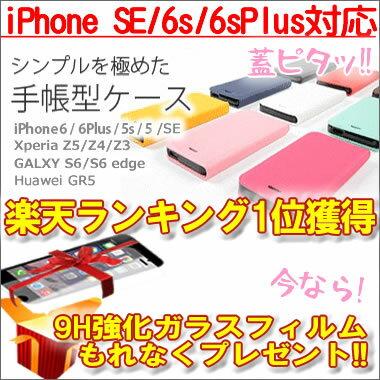 iPhone-case8