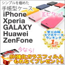iPhone6s ケース iPhone SE iPhone5 手帳型ケース iPhone 6 Plusケース iPhone6 ケース Xperia Z5 Z4 ...