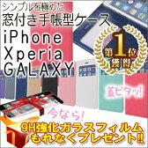 【超特価】iPhone7ケース 手帳型 iPhone7 Plus ケース 窓付き iPhone6 Plus アイフォン6 Xperia X performance GALAXY S7 edge iPhone6s Plus iPhone SE 手帳 iPhone 6 Plusケース iPhone5 iPhone5s スマホケース Xperia Z5 Z4 Z3 窓 カバー 手帳型ケース