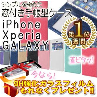 蓋完全正確! Windows 筆記本外殼蓋 XPERIA Z4 XPERIA Z3 手冊案例智慧手機智能手機卡持有人,XPERIA Z4 XPERIA Z3 手冊箱蓋筆記本鍵入書類型案件與視窗