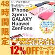 iPhone7ケース 手帳型 iPhone7 Plus ケース iPhone6 Plus iPhone6s アイフォン7 プラス アイフォン6 Xperia X performance GALAXY S7 edge iPhone SE ガラスフィルム 手帳型ケース Z5 Z4 スマホケース カバー エクスペリア ギャラクシー iphone5
