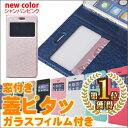 【楽天スーパーSALE特価】手帳型 スマホケース iPhone7ケース iPhone7 Plus ケ