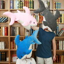 【送料無料】アニマル ぬいぐるみ 抱き枕 枕 クッション サメ ピンク グレー ブルー おもちゃ 玩具 かわいい ゆるかわ 90cm プレゼント..
