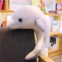 アニマル 抱き枕 動物 イルカ ブルー グレー ピンク クッション ぬいぐるみ おもちゃ 玩具 かわいい ゆるかわ 65cm 癒し やわらかい 手..